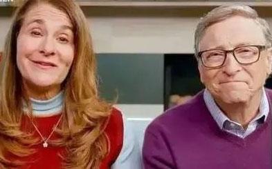 比尔·盖茨离婚,巨额财产分割全球瞩目!美国人离婚成本有多高?