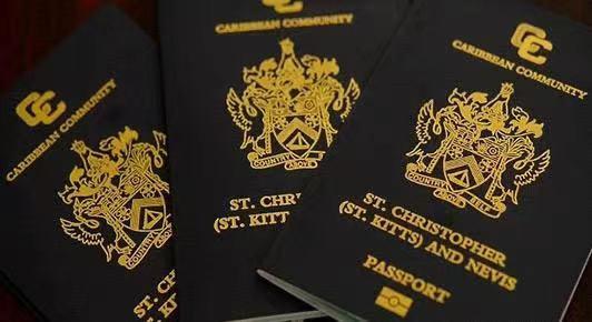 被誉为小国护照之王的圣基茨除了税收优势,还有什么吸引移民?